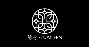 Yuanfen Associazione Culturale